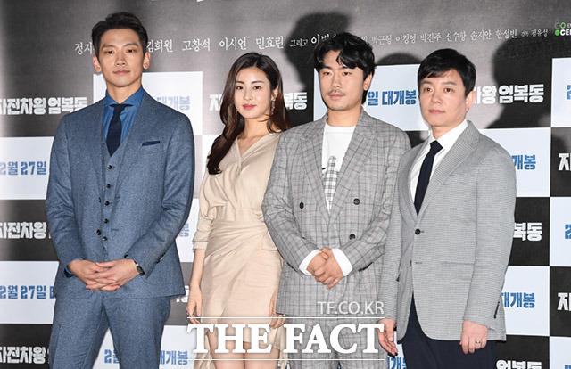 韓国映画「自転車王オム・ボクトン」のマスコミ試写会が19日、ソウルで行われた。左からRain、カン・ソラ、イ・シオン、イ・ボムス。 撮影:イム・セジュン