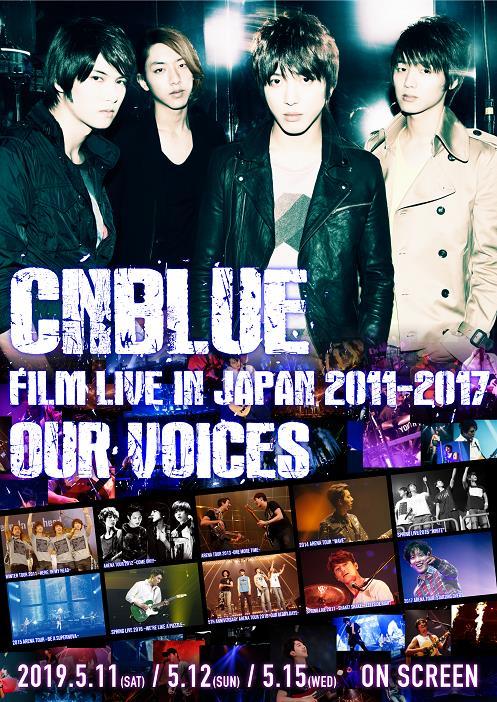 ©2019 FNC ENTERTAINMENT JAPAN / Warner Music Japan