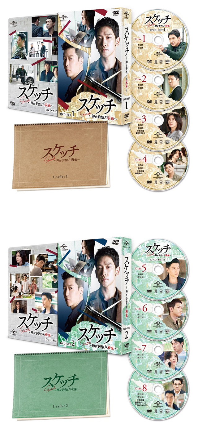 (c) J Contentree corp & JTBC Content Hub Co., Ltd. All Rights Reserved