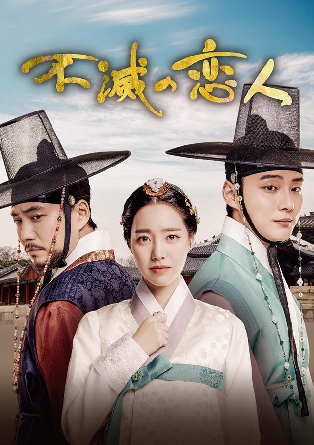 (C)2018 TV Chosun