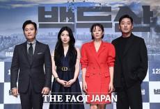 映画「白頭山」の制作報告会見が19日、ソウルで行われた。写真は同映画の男女主役(左から)イ・ビョンホン、ペ・スジ、チョン・ヘジン、ハ・ジョンウ。|撮影:イ・ドンリュル