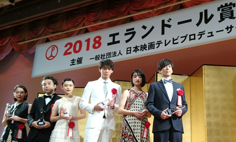 新人賞を授賞した6人