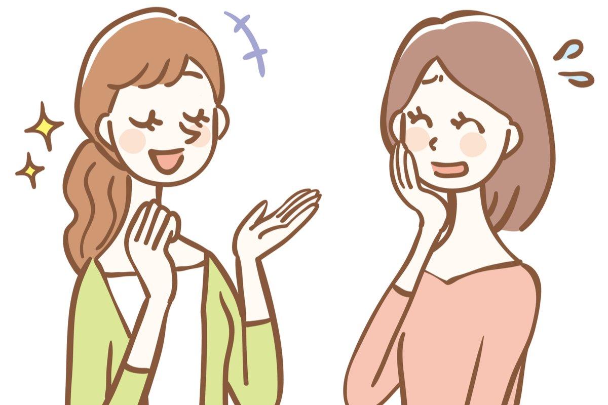 「親しげな笑顔」に違和感…彼女は「フレネミー」だったのか?