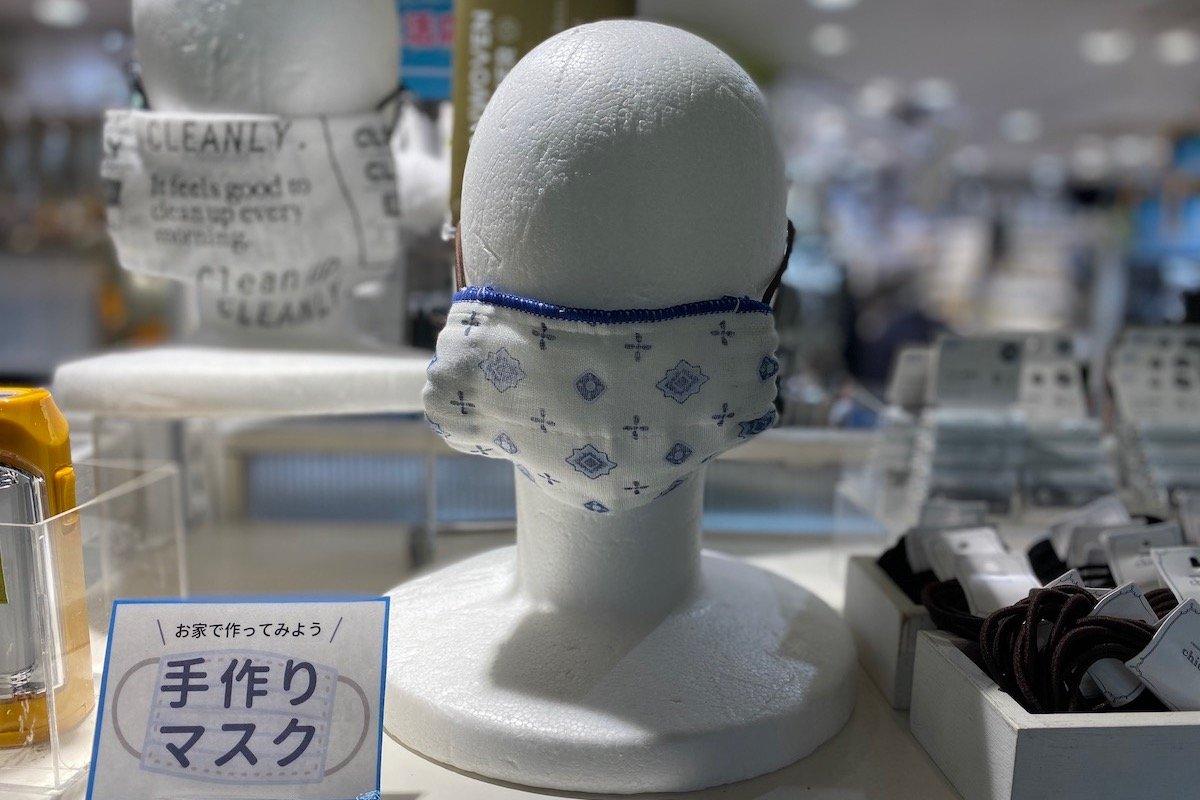 か や おり ふきん マスク