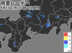 愛知 県 雨雲 レーダー