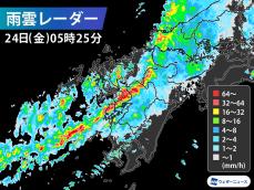 市 レーダー 雲仙 雨雲 雲仙市の今日・明日・10日間天気|雨雲レーダー|Surf life