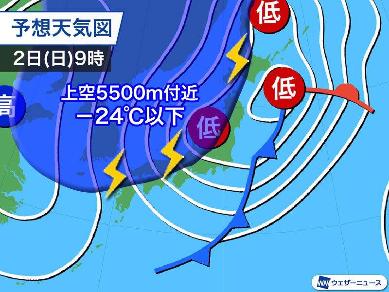 の 天気 大阪 今日 大阪の14日間(2週間)の1時間ごとの天気予報