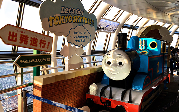 東京スカイツリーでトーマスに会える!