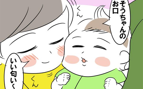 赤ちゃんってイイにおい【めまぐるしいけど愛おしい、空回り母ちゃんの日々 第23話】