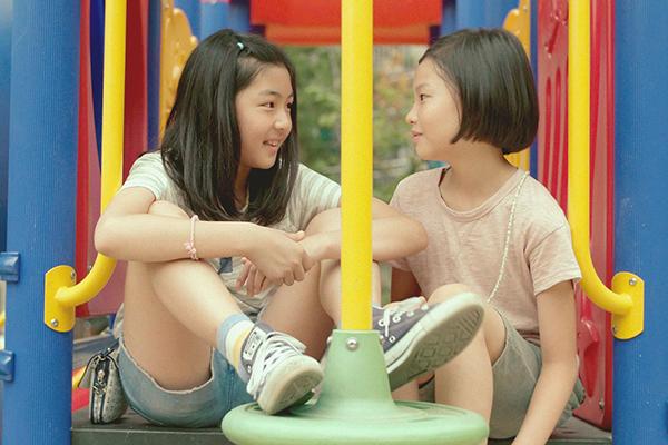 映画『わたしたち』9月23日(土)より、YEBISU GARDEN CINEMA ほか全国順次ロードショー