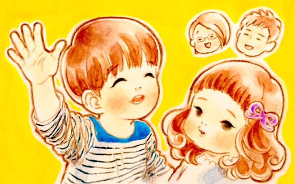 【新連載】子どもの愛おしい瞬間をママ目線で書きまくる!【おててつないで 〜なかよし兄妹の癒され日記〜 第1話】