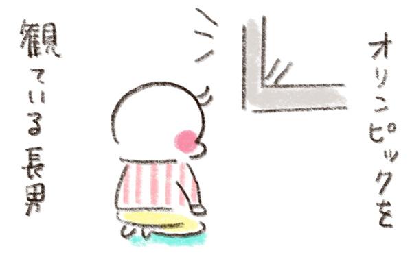 冬季オリンピックを見た3歳男児の感想【のほほん息子とのんびり育児 第11話】