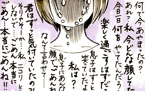 おててつないで 〜なかよし兄妹の癒され日記〜/鈴木し乃