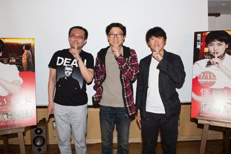 左から松崎まこと氏、ファン・ドンヒョク監督、松江哲明監督