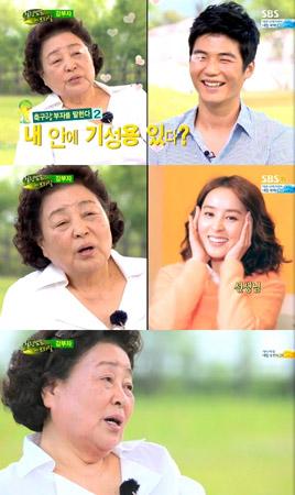 韓国代表キ・ソンヨンの大ファン...