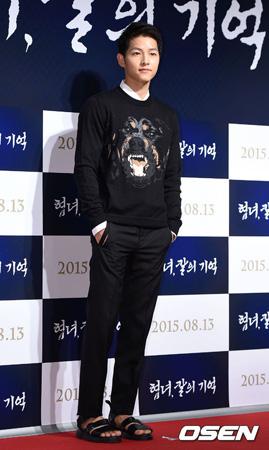 韓国俳優ソン・ジュンギ側が現在、負傷か所を治療中で、