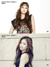 YGエンターテインメントの新人ガールズグループの1人目のメンバーJENNIE(ジェニ)が公開された。(提供:OSEN)