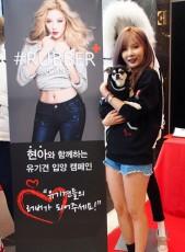 韓国歌手ヒョナ(元4Minute)が、捨て犬の里親奨励キャンペーンに参加する。(提供:OSEN)