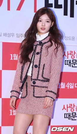 先月、体調不良で入院した韓国女優キム・ユジョンが... 先月、体調不良で入院した韓国女優キム・ユ