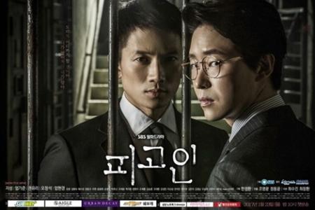 韓国ドラマ「被告人」がさらなる勢いを見せ、月火ドラマ1位を守った。「完ぺきな妻」も自身最高視聴率を更新した。(提供:news1)