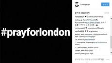 G-DRAGON、ロンドンテロの犠牲者を追悼 「pray for london」(提供:news1)