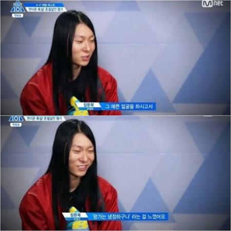 "Mnet「プロデュース101(PRODUCE 101) シーズン2」(男性版)の参加者チャン・ムンボク(21)が""女嫌""論議に包まれた。(提供:OSEN)"