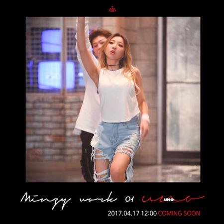 元「2NE1」のMINZY、振り付けのモーションティザーを公開(提供:news1)