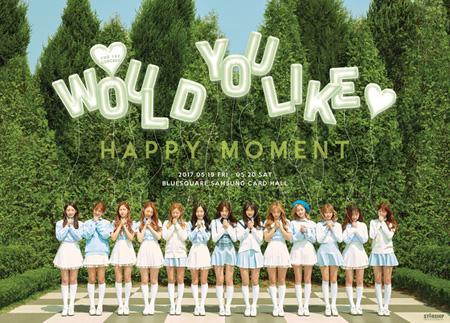 「宇宙少女」、初の単独コンサート「Happy Moment」開催へ(提供:news1)