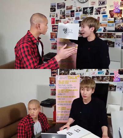 韓国ボーイズグループ「BTOB」メンバーのプニエルが略語に面食らった。(提供:OSEN)