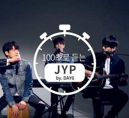 "「DAY6」、JYPヒット曲カバー映像話題""100秒で聞くJYP""(提供:OSEN)"