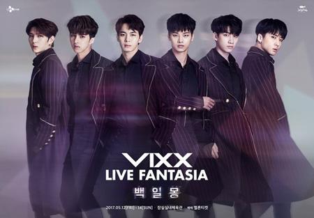 「VIXX」、5月コンサートで全席完売=成功的なカムバックを予感(提供:news1)