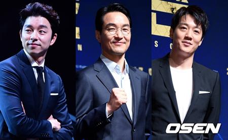 韓国俳優ブランド評判2017年4月の調査結果、コン・ユが1位、ハン・ソッキュが2位、キム・レウォンが3位となった。(提供:OSEN)