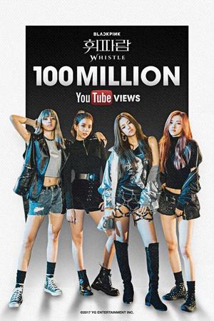 韓国ガールズグループ「BLACKPINK」のデビュー曲「口笛(WHISTLE)」MVが、YouTubeでの再生回数1億回を突破した。(提供:OSEN)