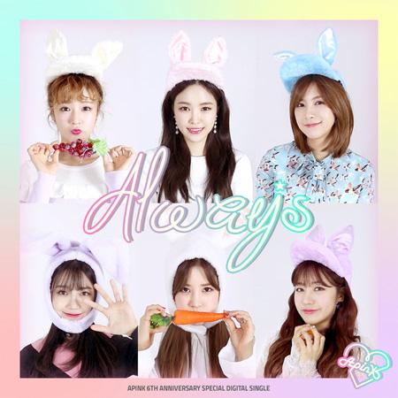 韓国ガールズグループ「Apink」がデビュー6周年を記念したファンソングを発表する。(提供:OSEN)