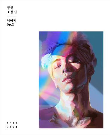 「SHINee」ジョンヒョン、24日に2nd小品集を電撃公開! (提供:OSEN)