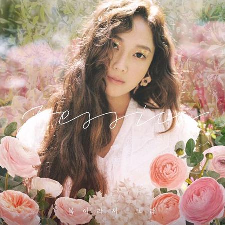 韓国歌手ジェシカ(28)が新曲「春だから、そう」を公開した。(提供:OSEN)