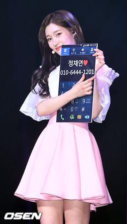 韓国ガールズグループ「DIA」のチョン・チェヨン(19)が携帯番号を公開した心境を明かした。