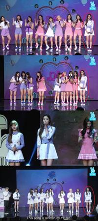 韓国ガールズグループ「DIA」メンバーのウンジンは、ショーケース開催中ずっと固い表情のままでいた。(提供:news1)