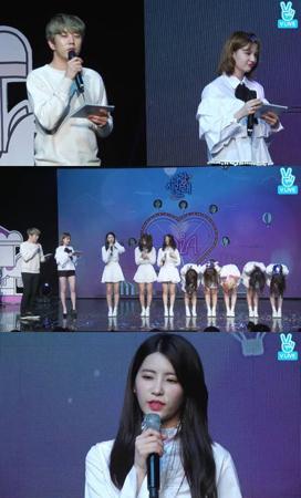 韓国ガールズグループ「DIA」メンバーのウンジンが、ショーケースの途中で病院に搬送された。(提供:OSEN)