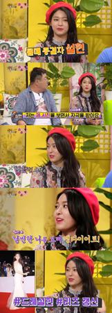 韓国ガールズグループ「AOA」メンバーのソリョンが、独特なダイエット方法を明かした。(提供:OSEN)