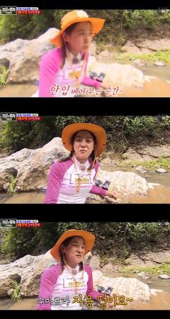 韓国ガールズグループ「gugudan」メンバーのセジョンが、オジサンバージョンのグレープフルーツのCMを撮影し、笑いを誘った。(提供:OSEN)