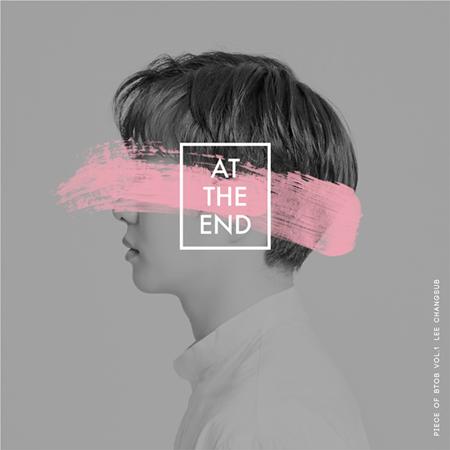 韓国ボーイズグループ「BTOB」メンバーのイ・チャンソプ(26)がソロデビューに先駆けてカバーイメージを公開した。(提供:OSEN)