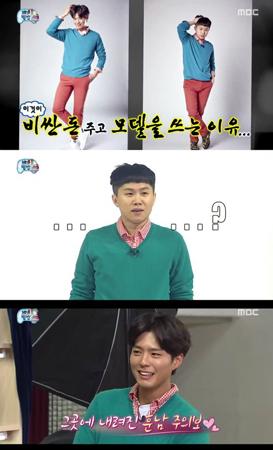 韓国俳優パク・ボゴムとお笑い芸人のヤン・セヒョンが、同じ服を着たが全く違う印象を見せた。(提供:OSEN)
