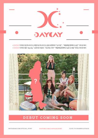 チョン・ミンジュXイ・スヒョン所属のガールズグループ、「DAYDAY」にグループ名決定! (提供:news1)