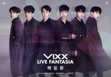 「VIXX」、ソウルに続き釜山公演も全席完売を達成! (提供:news1)