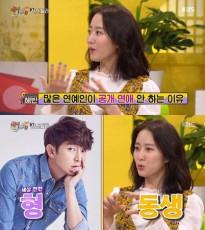 最近、俳優イ・ジュンギ(35)との熱愛を認めた韓国女優チョン・ヘビン(33)がこの間の心境を打ち明けた。(提供:news1)