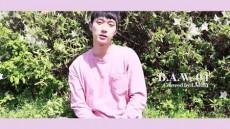 「BIGSTAR」レファン、ジコ「She's a baby」カバー動画を公開(提供:news1)