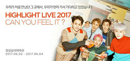 韓国ボーイズグループ「Highlight」が、初の単独コンサートで全席が完売となった。(提供:OSEN)