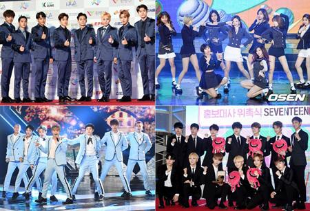 「EXO」・「TWICE」ら26組、「ドリームコンサート」出演確定! (提供:OSEN)