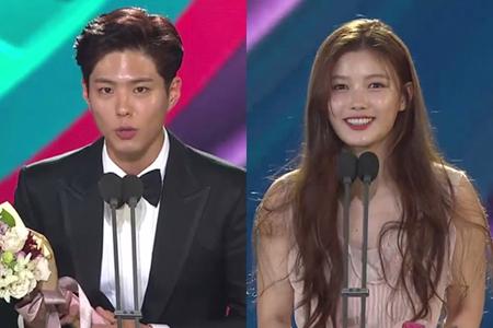 韓国ドラマ「雲が描いた月明かり」のカップル、俳優パク・ボゴムと女優キム・ユジョンがスターセンチュリー人気賞を受賞した。(提供:OSEN)